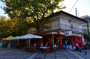 vila-alexandros0018
