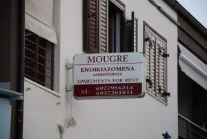 mougre-014